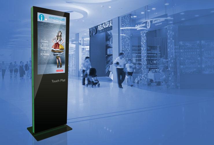 Интерактивный киоск Digital Signage установлен в лаборатории интернета вещей Intel