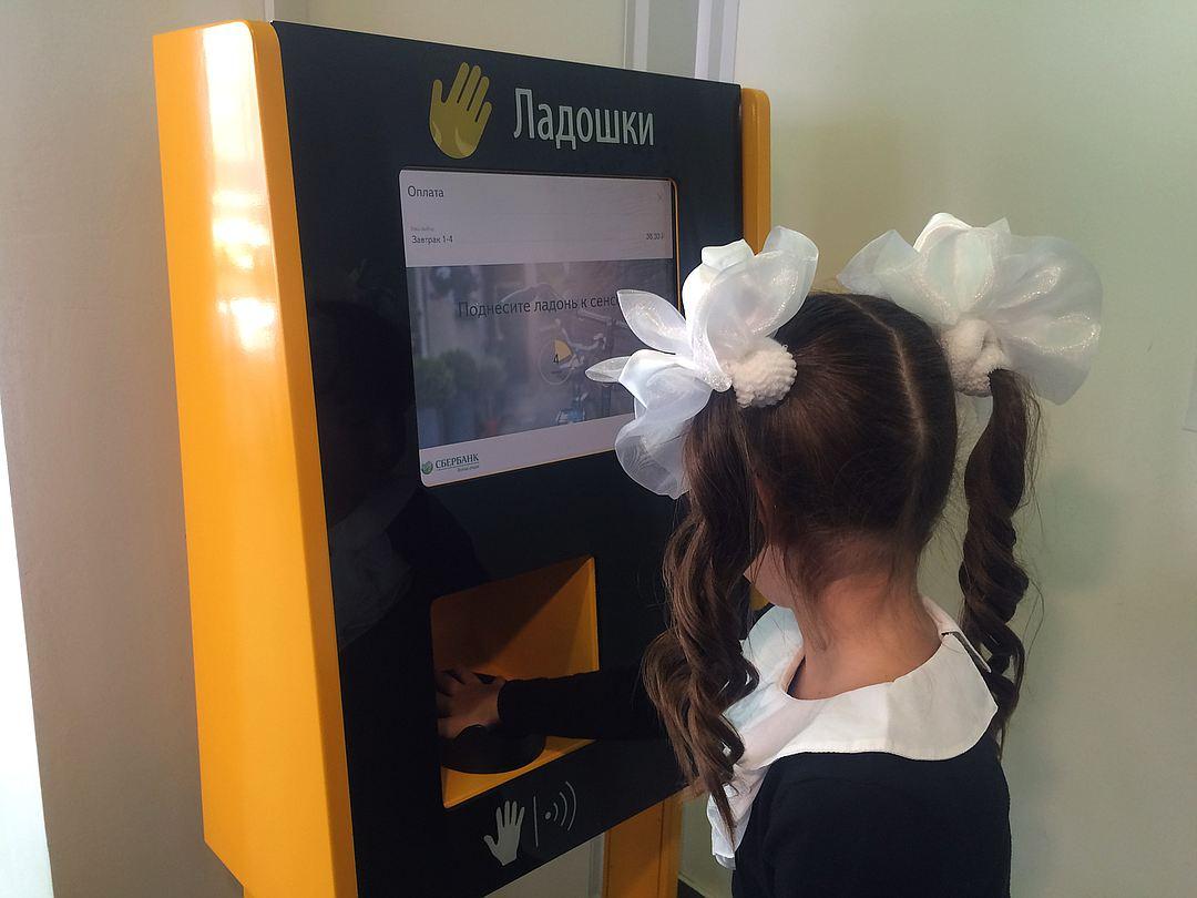 В 30 школах Сочи установлены терминалы оплаты школьных обедов